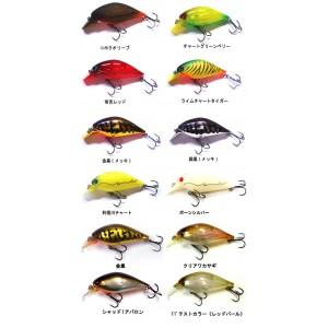 Tsunekichi Nanko Crank 59SR different colors