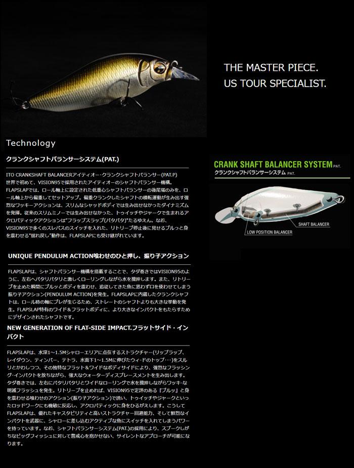 FLAP SLAP 77mm 3//8oz Megabass TAKUMI SEOCHI AYU